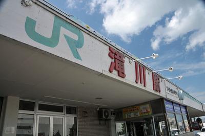 Biei_081111-02.jpg
