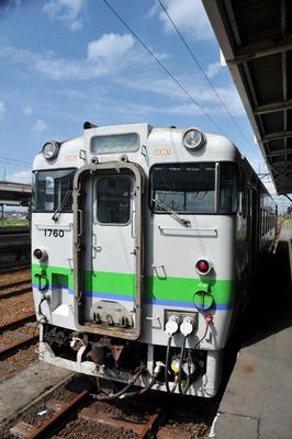 Biei_081111-03.jpg