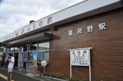 Biei_081111-04.jpg