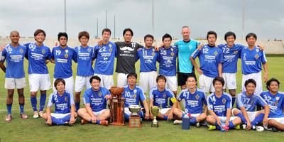 Inter_Championship_051814-01s.jpg