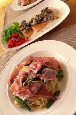 dinner_020313.jpg