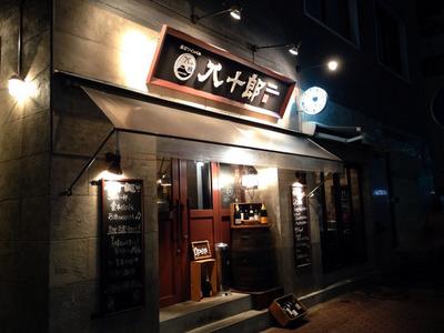 hachijuro_090713-01.jpg