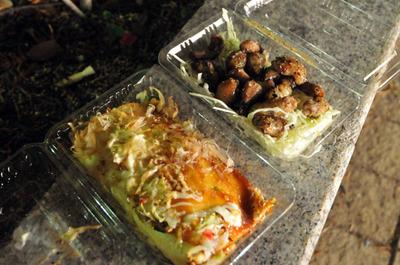 kobe_food_121612-01.jpg