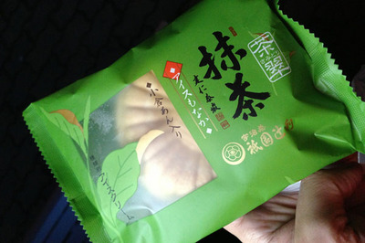 kobe_food_121612-02.jpg