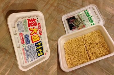 kobe_food_121612-03.jpg