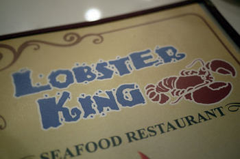 lobster_king_121210-01.jpg