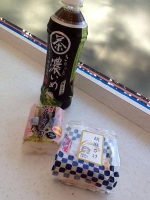 lunch_082713.jpg