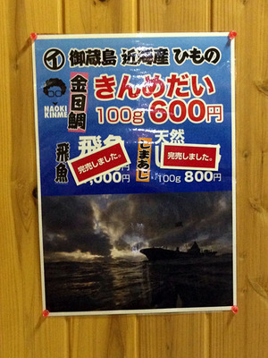 mikura_miyage_01.jpg