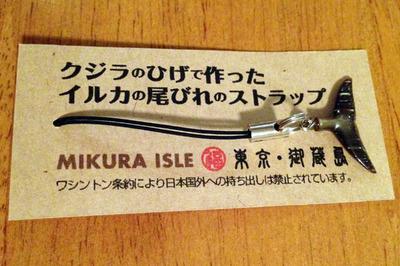 mikura_miyage_02.jpg