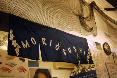 morio_sushi_030413-02.jpg