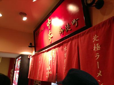 nakamoto_082313-01.jpg