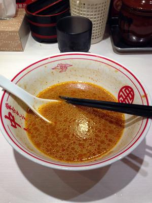 nakamoto_082313-03.jpg