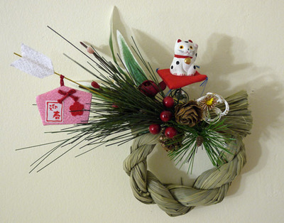 newyear_wreath.jpg