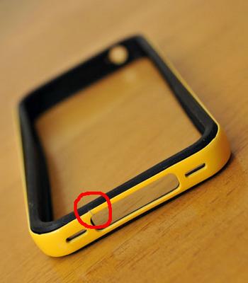 sgp_case_yellow_110911.jpg