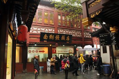 shanghai_121512-09.jpg