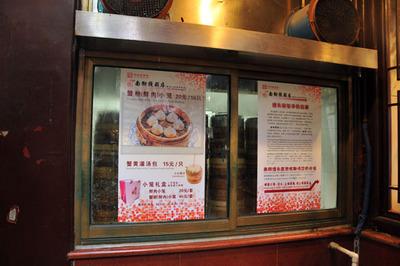 shanghai_121512-11.jpg