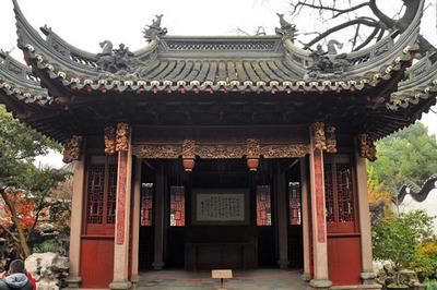shanghai_yoen_121512-07.jpg