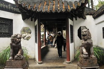 shanghai_yoen_121512-10.jpg
