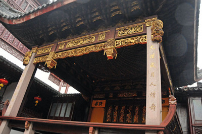 shanghai_yoen_121512-19.jpg