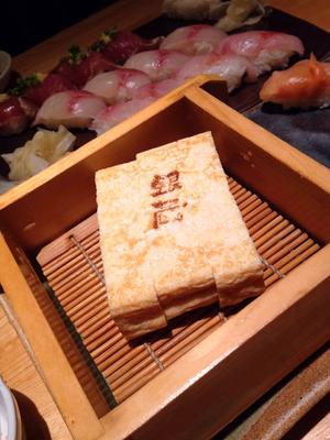 sushi_ginzo_090813-05.jpg